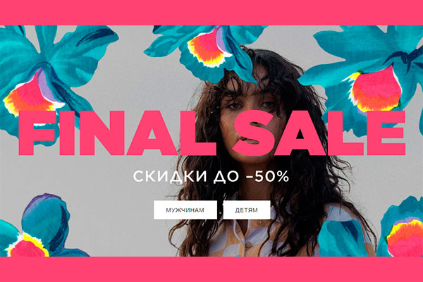 Read more about the article QUIKSILVER • SALE 50%