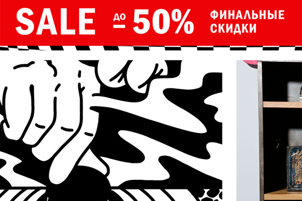 Read more about the article VANS • SALE 50%