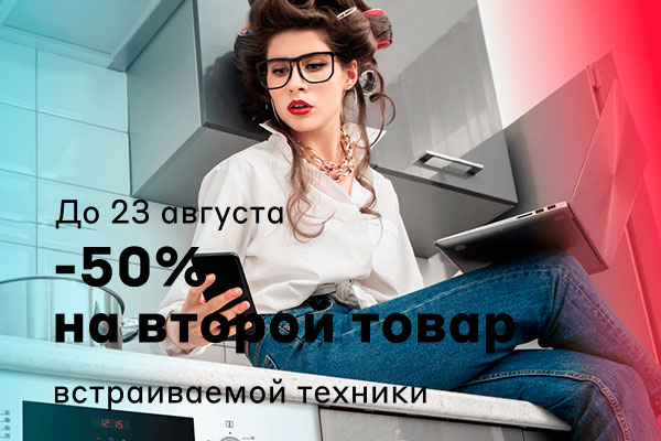 Read more about the article М.ВИДЕО • СКИДКА -50%